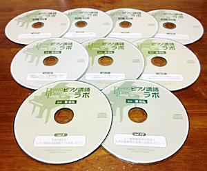 service_CD2