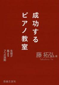 book_img01