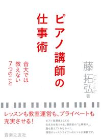 book_img03