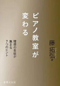 book_img05