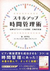 book_img06