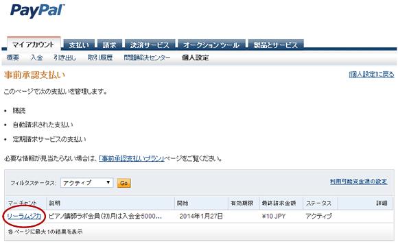 net-shop-admin-example2-5