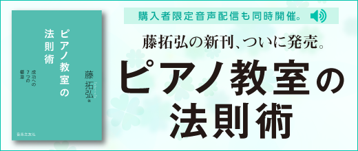 int_banner