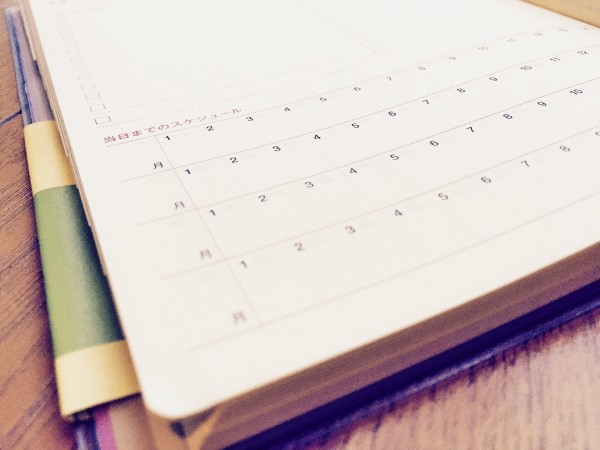 レッスン手帳2016 イベント計画表の4か月スケジュール(ブログ用)