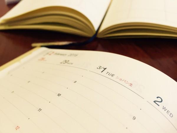 レッスン手帳2016 作曲家の誕生日(ブログ用)
