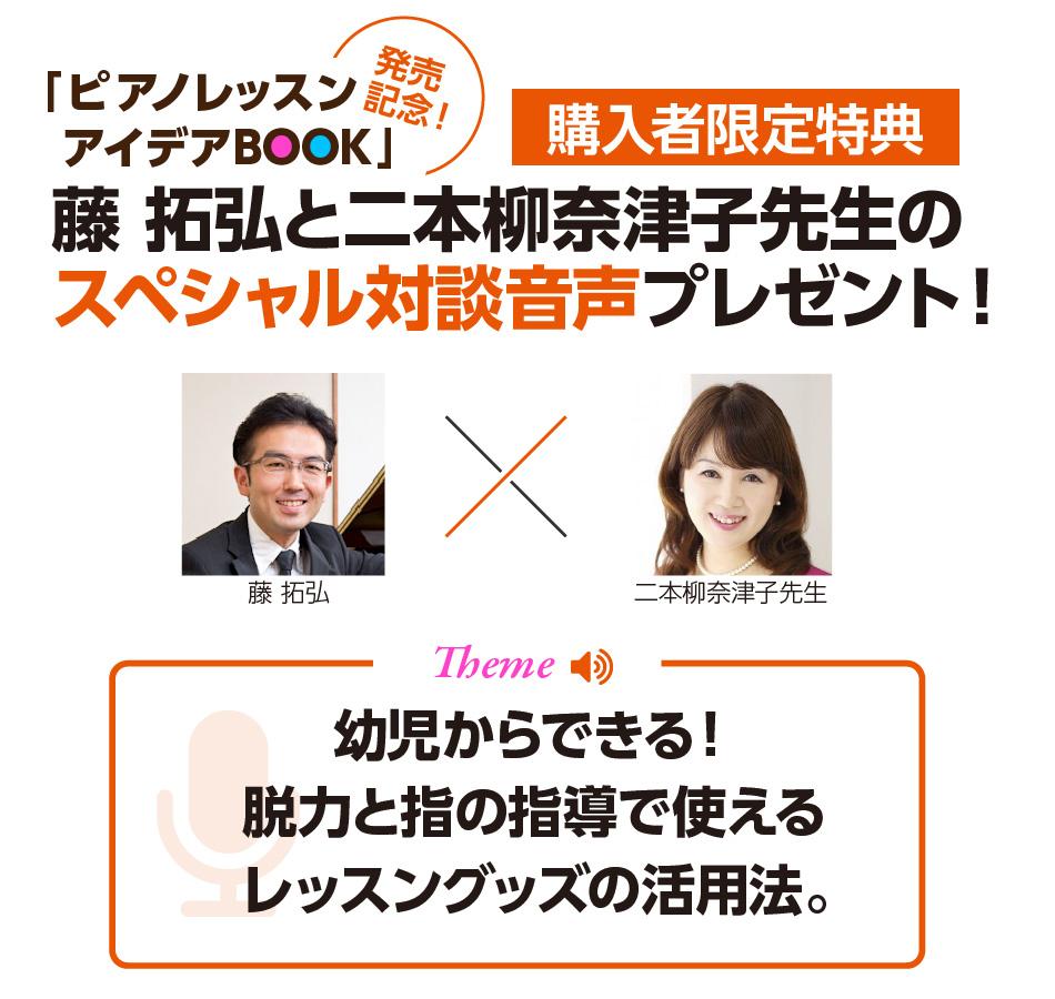 ideabook2015_taidan