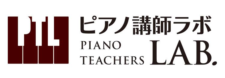 pianolab_logo