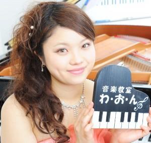 平澤裕里香先生プロフィール写真(看板あり)