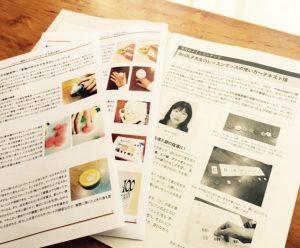 ikegawa_hosoku