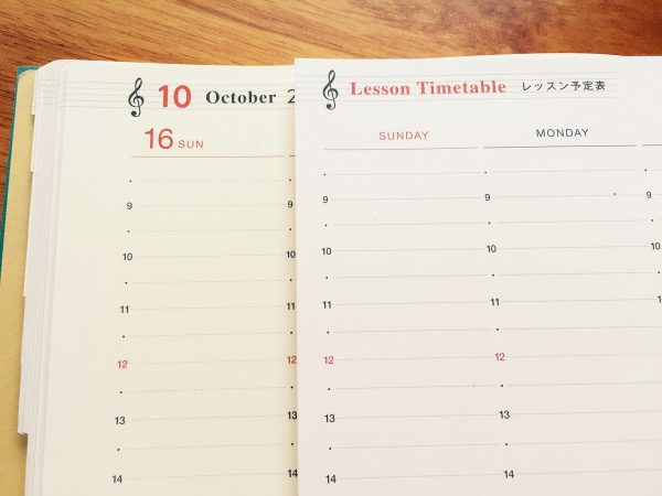 lesson-timetable22017