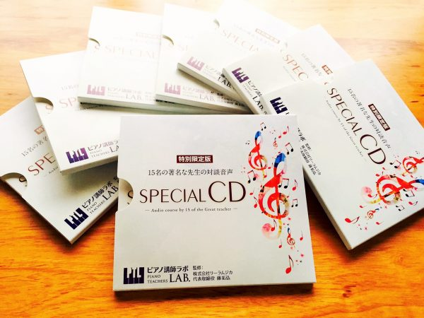 special-cd