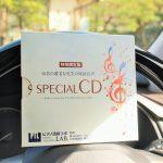 運転中に聴くだけでピアノの指導力アップ「ピアノ講師ラボ 春の5大特典フレッシュキャンペーン」本日最終日です(4/30)