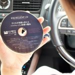 (終了しました!)CDを聴く前と聴いた後の、レッスンへの気持ちの変化を感じてみてください「ピアノ講師ラボ 2018オータムキャンペーン」本日が最終日です(9/30)