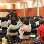 山形での新刊出版記念イベントが盛況のうちに終了しました!「夢をかなえたピアノ講師 ゼロからの180日」