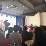 東京・銀座での新刊出版記念イベントが盛り上がりのうちに終了!「夢をかなえたピアノ講師 ゼロからの180日」