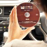 自宅や運転中のスキマ時間にピアノレッスン法を聴き流して学べる!「ピアノ講師ラボ 2020ステップアップキャンペーン」を期間限定で開催!