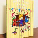 クリスマス会やこの時期の発表会で使える楽しいアンサンブル曲集「ワイワイ・ピアノ・パーティー」 Take Ⅱ Keys・編