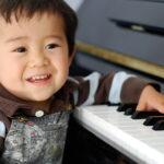 「ピアノを一生の宝物にしてほしい」と願うピアノの先生だけへのお知らせ