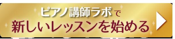 10周年記念オータムキャンペーン